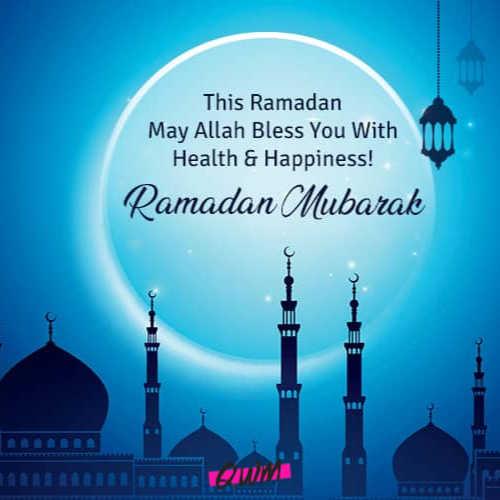 ramadan 2021 images