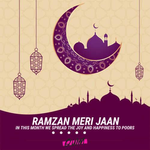 Free Download Ramzan Mubarak Images in HD