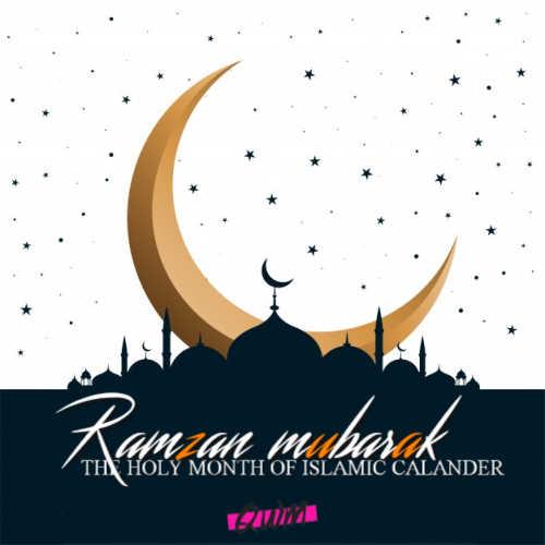 ramadan mubarak images with quotes