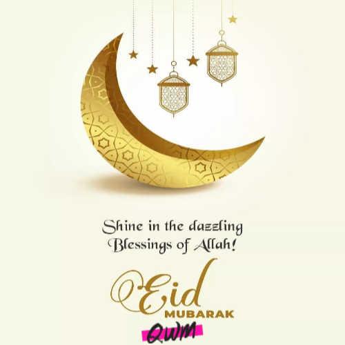 Religious Eid Mubarak Pics