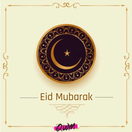 Eid Mubarak Images with Quotes