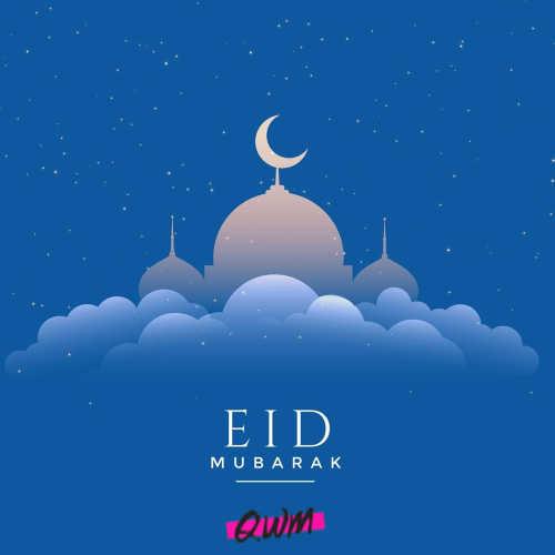 Eid Mubarak Quotes With Images