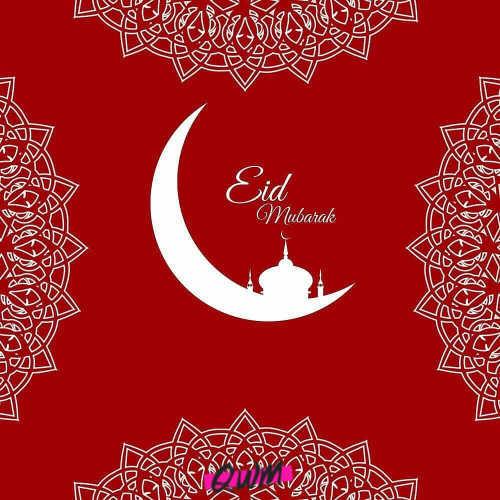 Eid Mubarak Images 2020 For Instagram