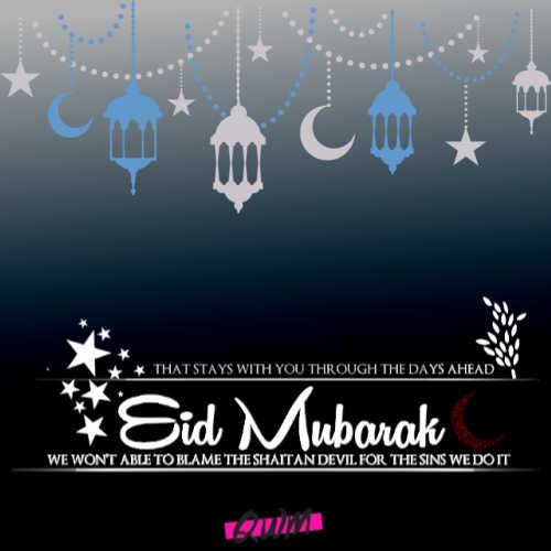 Eid Mubarak Images 2020 caption