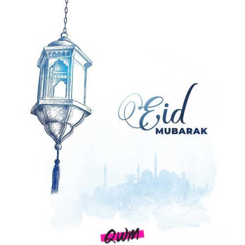 Eid Mubarak Pictures for Love