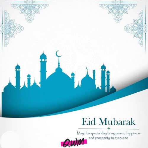 Eid Mubarak Pictures for Girlfriend
