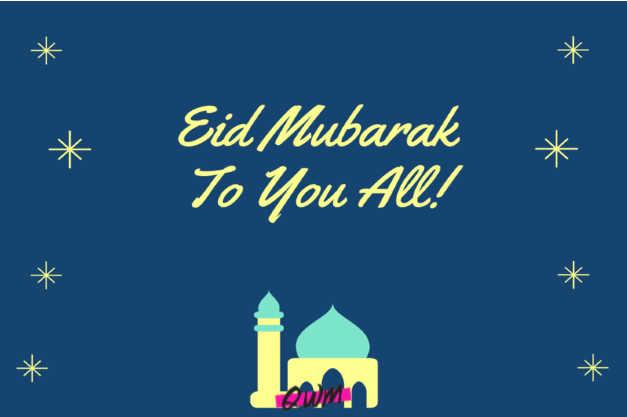 EID Mubarak Wallpapers for dekstop