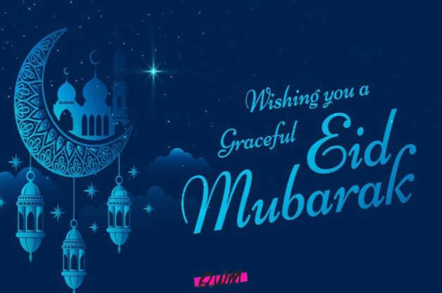 Free Download Eid Mubarak Wallpapers 2020 in HD