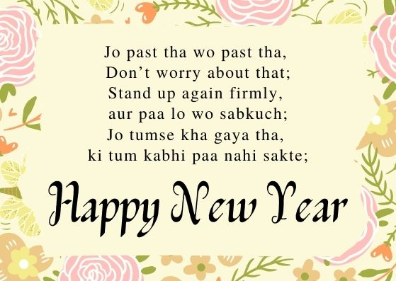 Nerve-Wracking Inspirational Happy New Year Hindi Shayari 2021